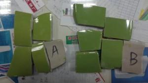 Echantillons WC verts céramique